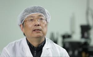 """王建宇:""""墨子号""""与中国式科技创新"""