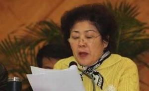 太原市房管局原局长被判18年,曾被指房产36套、家财过亿
