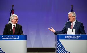 """欧盟与英国互相妥协达成协议:脱欧""""过渡期""""共21个月"""