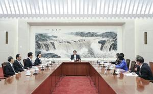 十三届全国人大一次会议主席团常务主席第八次会议举行