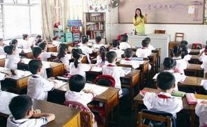 """阜阳普通中小学招生""""规矩""""已定,示范性学校违规将被摘牌"""
