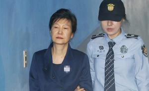 今日为上诉最后期限,朴槿惠下午会见律师后将做最后决定