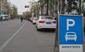 """如何解决""""接娃难""""?上海警方大调研后增设临时停车位解困局"""
