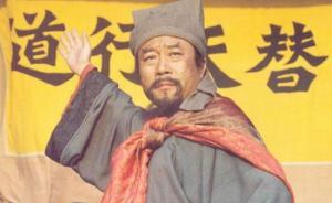 想当年|央视版《水浒传》二十周年:风风火火闯九州