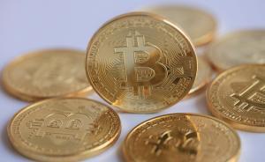 美国司法部对比特币等虚拟货币开展刑事调查,剑指价格操纵