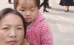 河南重病幼女家属被指诈捐续:引爆此事的公益机构项目被停