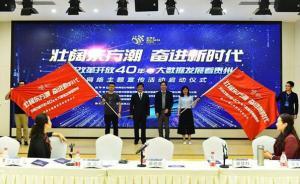 探访贵阳市政府数据开放平台:630余万条数据的应用之道