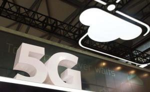 河北省将在雄安新区、冬奥会张家口赛区先行建设5G网络