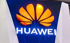 国家知识产权局公布上半年专利数量排名:华为第一中兴第五