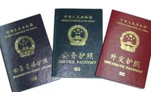 中国与巴林签署互免签证协定