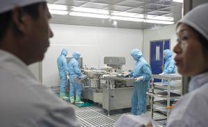 狂犬疫苗生产记录造假公司致歉:未发现质量问题引起不良反应