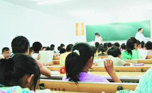 小升初孩子面临地狱式暑假:分班考难度大,只能从早学到晚