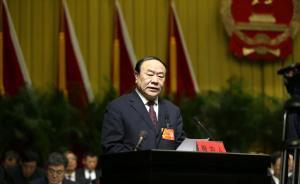 辽宁省委组织部公示:锦州市市长王德佳拟任市委书记