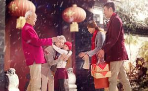 何建華專欄:家庭美德是中國人的精神圣殿
