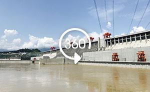 360°全景|大江奔流:在三峡大坝看高峡平湖、听电站轰鸣