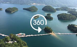 360°全景|大江奔流:登临99米高观景台,纵览西海盛景