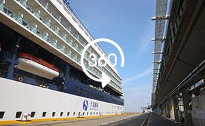 360°全景|大江奔流:航拍亚洲第一邮轮母港的新客运大楼