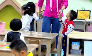 英国外教口述:20万学费的中国私立幼儿园却在贩卖谎言