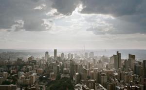 约翰内斯堡连发中国公民遇劫案,中领馆提醒加强防范