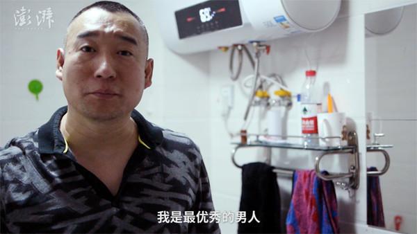 """""""大力哥""""赵金龙走红记:药与梦,抢劫与网红"""