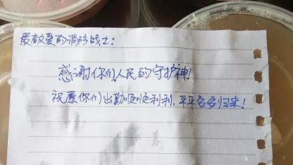 柳州消防员收到神秘包裹,还没来得及打开,送包裹的女子就走了
