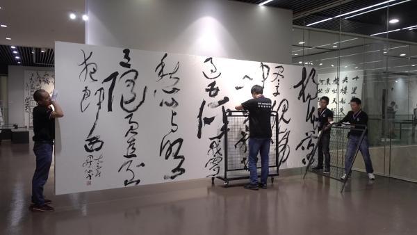 十二艺节参展作品布展现场