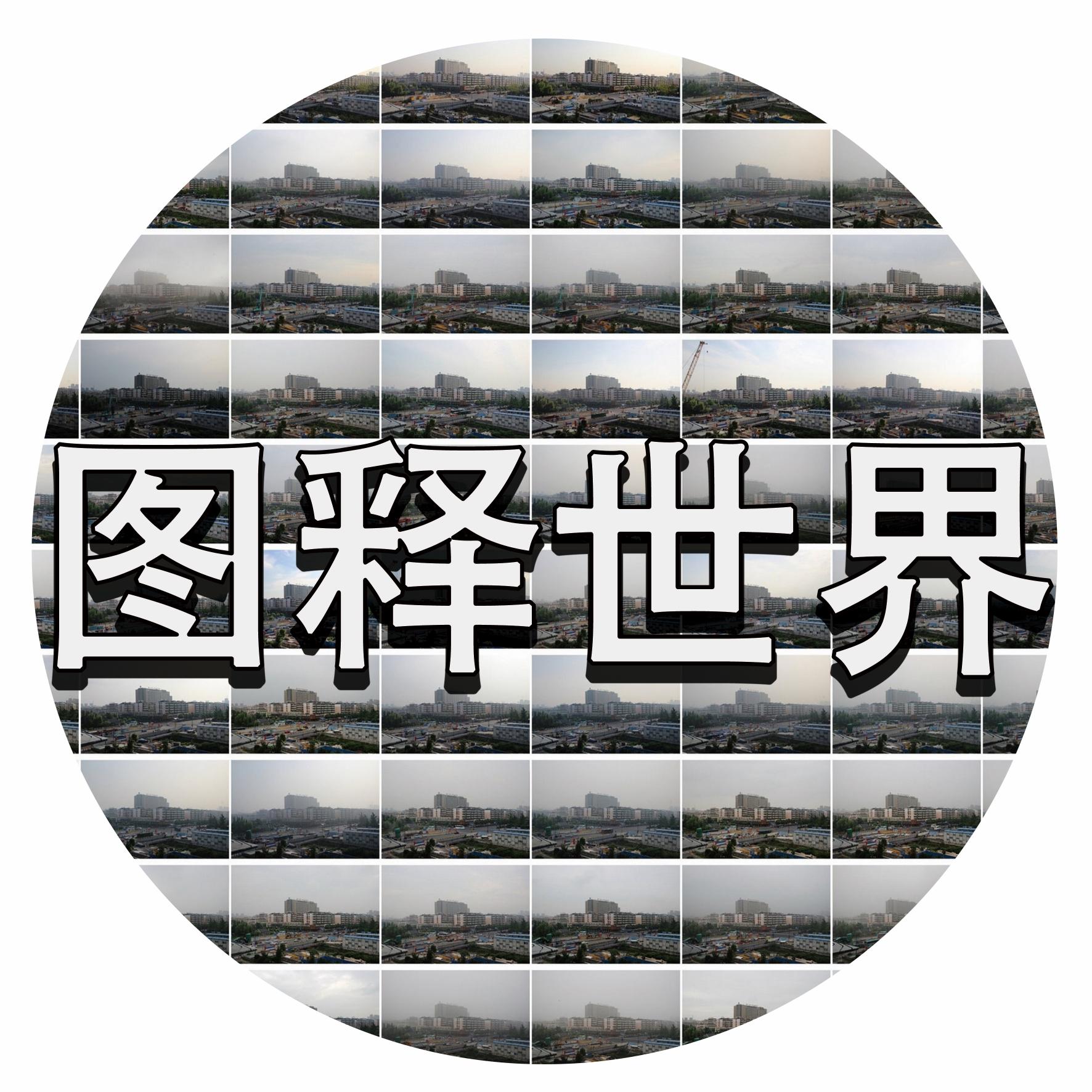 盛源彩票网址登录手机版