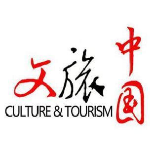 山西平遙縣推出2021年鄉村旅游5大主題游和6大節