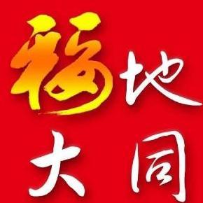 大慶市三十三中開展了消防安全知識專題講座