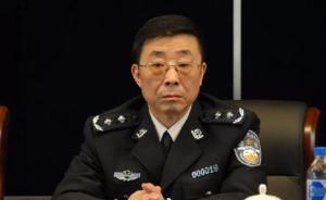 吉林省公安厅交通管理局原政委黄冰军接受纪律审查和监察调查
