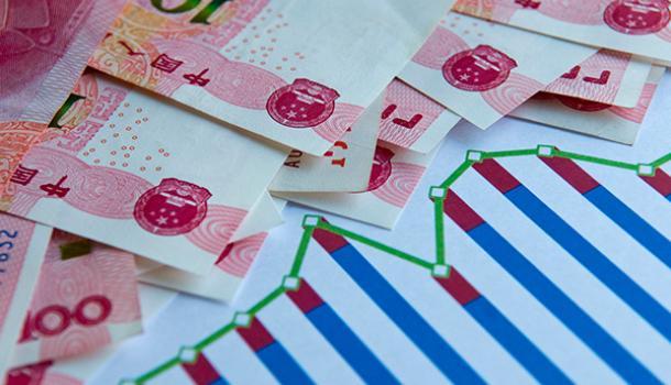央行一文讲透:稳健的货币政策与结构性去杠杆是什么关系?_法国新闻_法国中文网