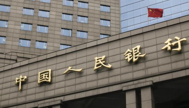 安抚市场、稳定预期!央行通过公开市场三天投放5000亿元_中欧新闻_欧洲中文网
