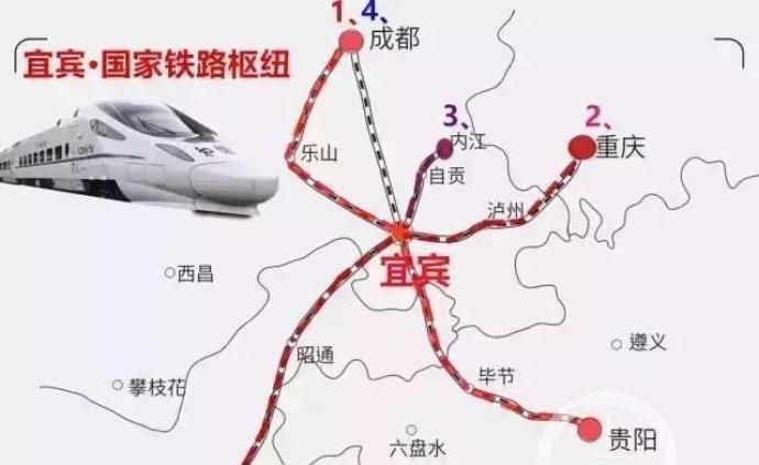 """成都宜宾高铁投运,""""川南龙头""""城市之争再添变数"""
