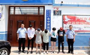 """5名""""00后""""在派出所门口吃喝拍视频恶搞,被菏泽警方拘留"""