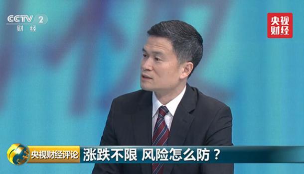 方星海谈科创板首批25企:可能有人说还没有华为,要有耐心_中欧新闻_欧洲中文网