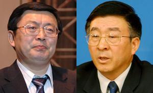 国家民委添两名副部级专职委员,均来自教育系统