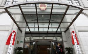 律师福利!上海三中院开通全国首个在审案件律师远程阅卷平台
