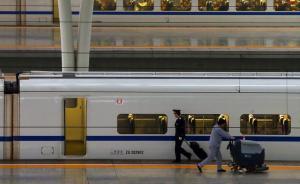"""上海铁路东站""""隐约现身"""":两场快线终点,距浦东机场5公里"""