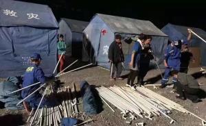 中缅边境口岸正常开放:小镇一夜搭好上百帐篷,仍有零星炮声