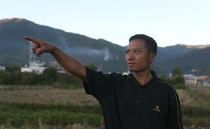 缅甸边民杨灿一家:借住中国亲戚家,安静了就跑回去喂一下牛