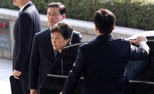 """朴槿惠到案接受韩国检方传讯,致歉并承诺""""坦白接受调查"""""""