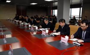奥凯公司被陕西一银行申请诉前保全,法院查封其部分财产