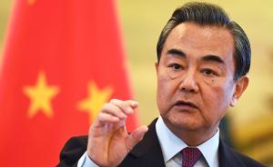 中俄外长讨论朝鲜半岛局势:把各方拉回谈判桌是中俄共同目标