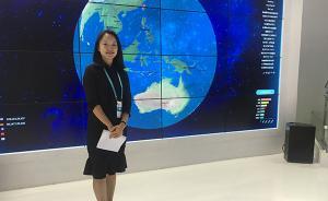 国家工业安全中心刘迎:工控系统网络安全需各方合力保障