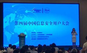 2016年中国IT支出约2.3万亿元,占全球的10%左右