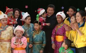 以习近平同志为核心的党中央关心内蒙古发展纪实