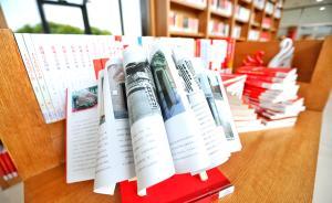 """上海4个新型阅读空间今天推出,文化艺术名家""""组团""""入驻"""