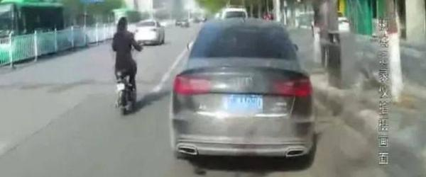 """邢台""""威胁交警""""的奥迪司机系市政府办科级干部,被党内警告"""