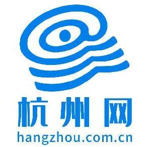 杭州市园林绿化发展中心成风景园林教育最高学