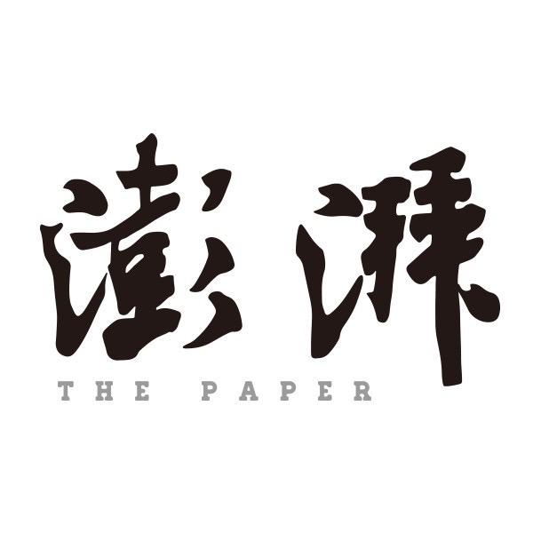 【教育】2021年上海中小学特级校长名单公布,有你的恩师吗?